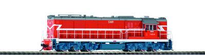 ~ Diesellok DF7C Guangzhou Railway  + PluX22 Dec.