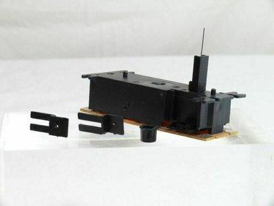 Roco 4555a HO/N wisselaandrijving voor onder de baan